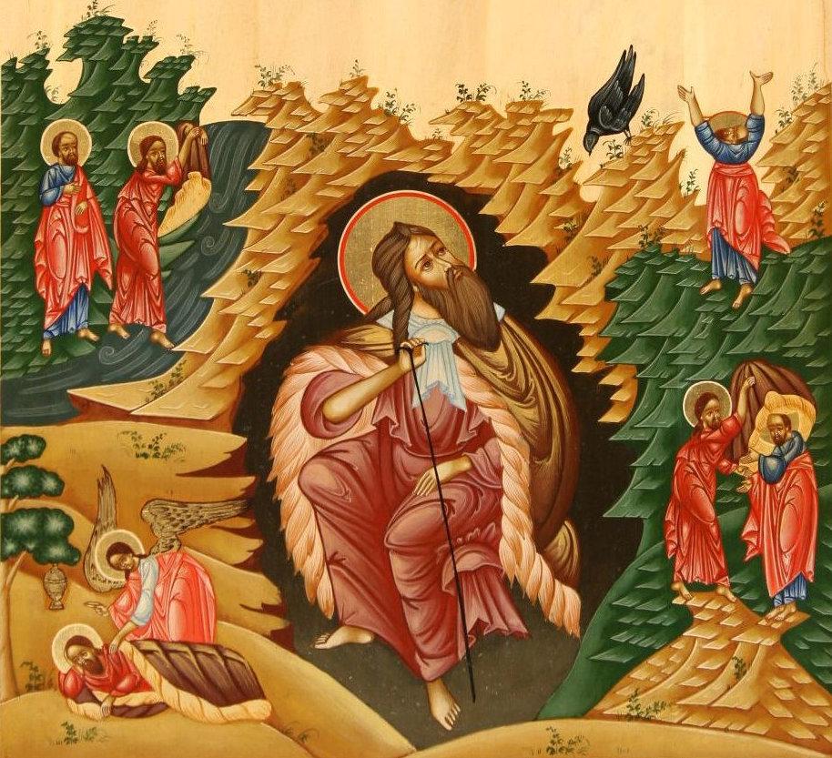 Пророк Илия́ Фесвитянин
